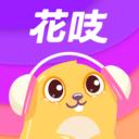 花吱app