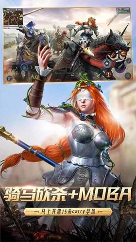 猎手之王网易官方版下载