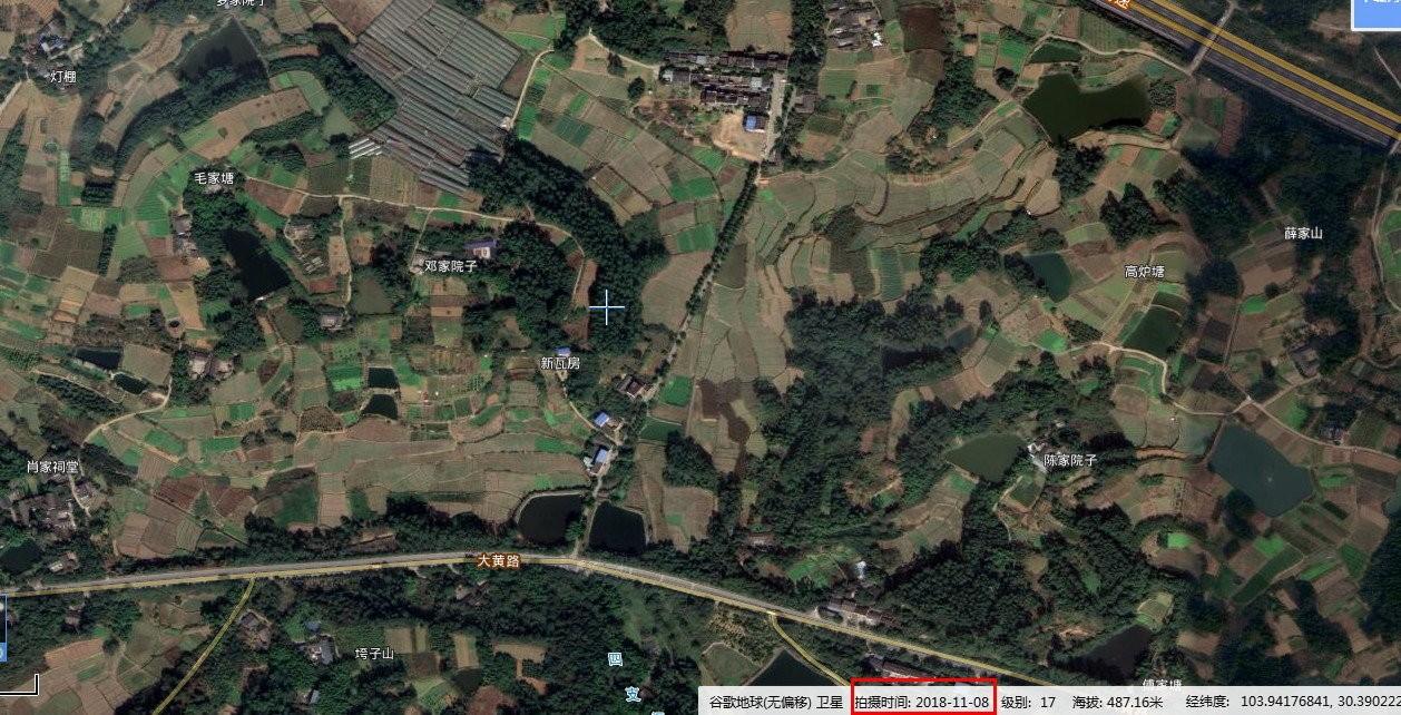 谷歌地图2021高清卫星地图手机版