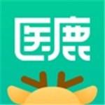 医鹿app
