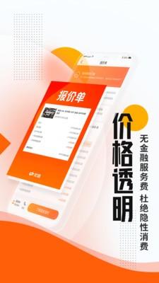 优信二手车app官方下载