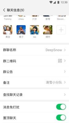 微信输入法app官方下载