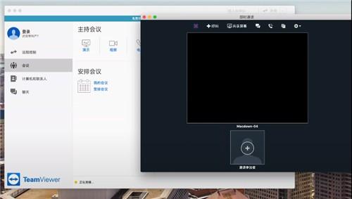 TeamViewer 15 Mac破解版