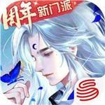 轩辕剑龙舞云山破解版