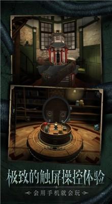 迷室往逝破解版免费完整版下载