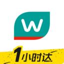 屈臣氏app软件