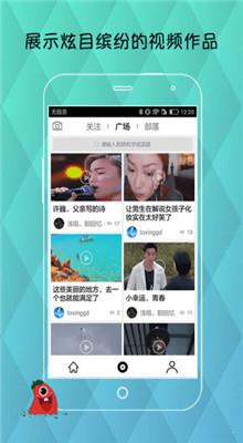地瓜视频app安卓官方版下载