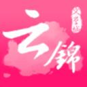 云锦小说阅读app免费版