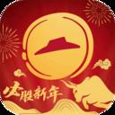 必胜客app官方