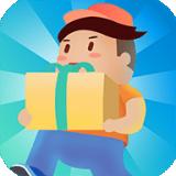 我是快递王红包版 v2.0.2