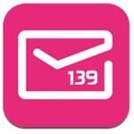 139邮箱电脑版 v6.0.0 官方版