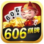 606棋牌手机版