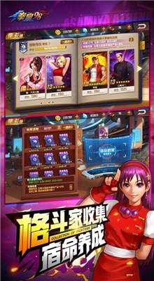 拳皇98终极之战OL安卓下载