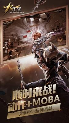 九龙战手游官方版