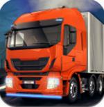 中国卡车模拟