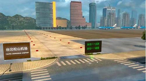 中国卡车模拟手机版下载