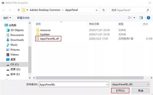 Adobe GenP 3.0下载