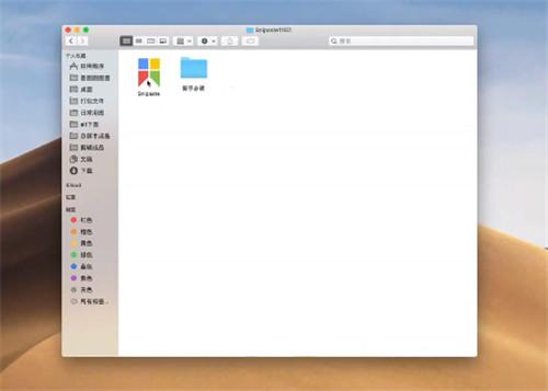 Snipaste mac版下载