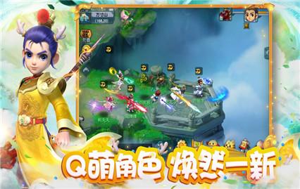 梦幻西游互通版安卓版下载