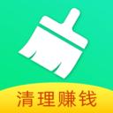 绿色清理大师app