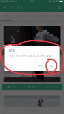 微小宝手机版官方下载