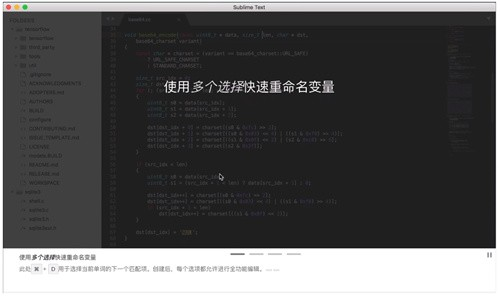 Sublime Text 4 for mac