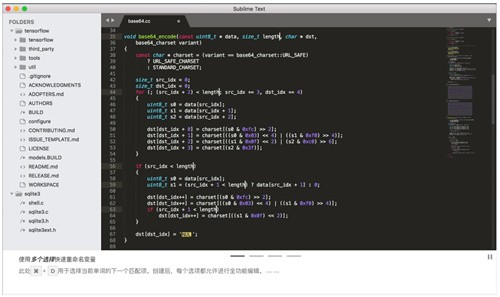 Sublime Text 4 mac版下载