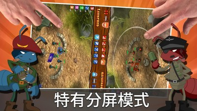 蚂蚁军团中文版下载