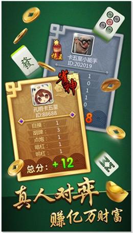 华乐棋牌手机版