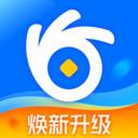 安逸花app官方版