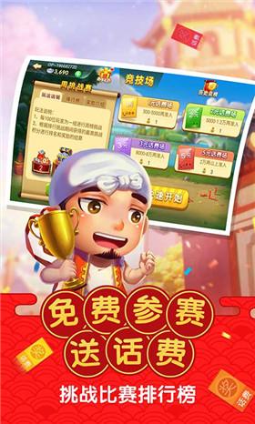 沈阳盛京棋牌手机版