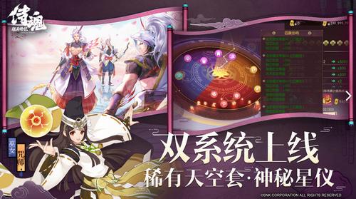 侍魂胧月传说手游官方版