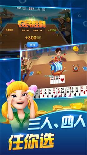 波克棋牌2020手机版官方版