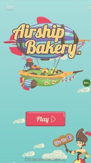 飞艇面包店游戏免费下载