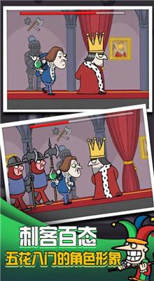 我要当国王无广告