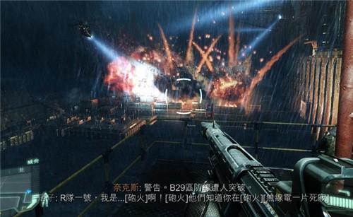 孤岛危机3免安装中文硬盘版