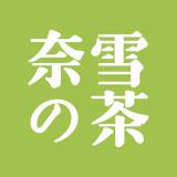 奈雪的茶app安卓版