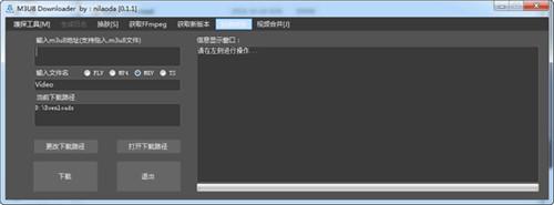 M3u8 Downloader绿色版下载