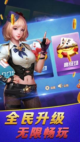 华悦棋牌苹果版