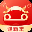 首约汽车app官方
