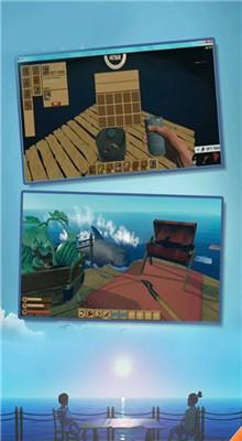 木筏生存模拟器破解版无限金币