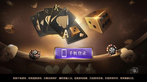 四方棋牌官方版