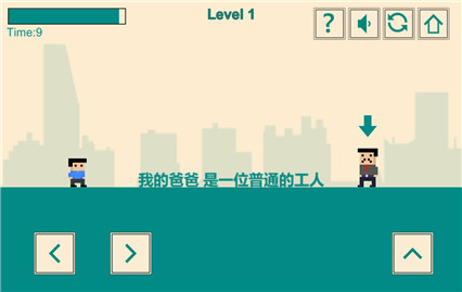游戏人生破解版中文版