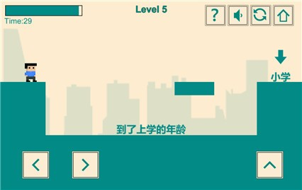 游戏人生安卓破解版下载