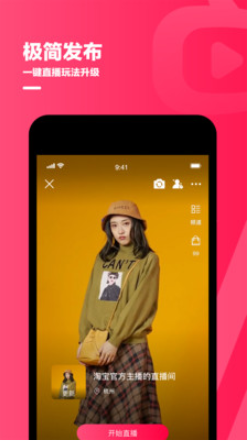 简拍app