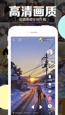 好多动漫app苹果下载