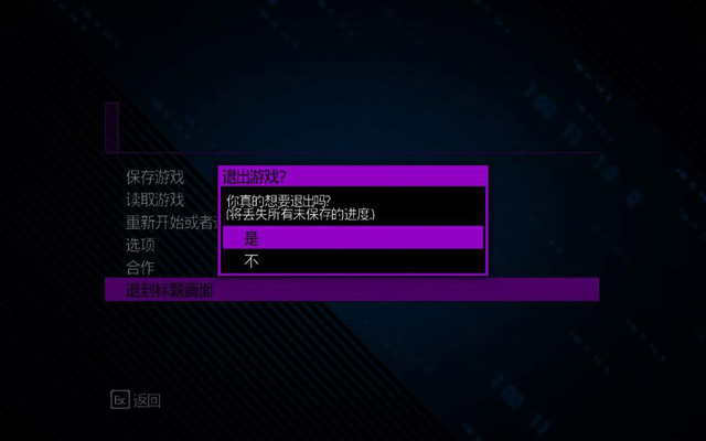 黑道圣徒4中文版下载