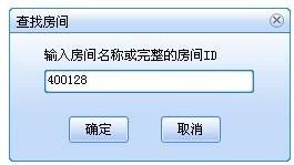 新浪show聊天室官方免费版下载