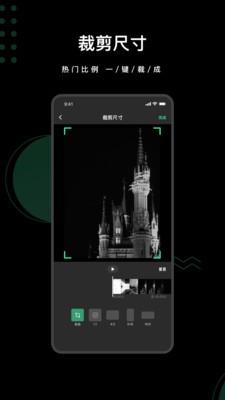 去水印全能王app下载