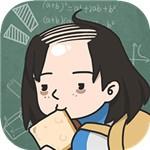 中国式人生破解版2021